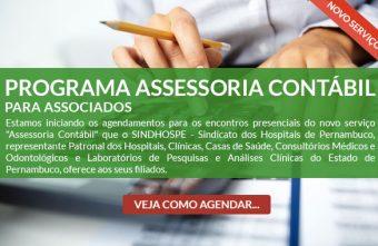 banner_site_programa_assessoria