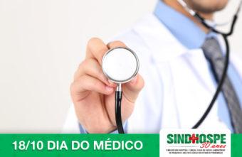 SINDHOSPE-dia-do-medico-site